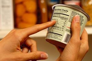 بيانات الأطعمة