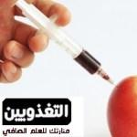 المواد المضافة للأغذية وعلاقتها بالنشاط الزائد للأطفال