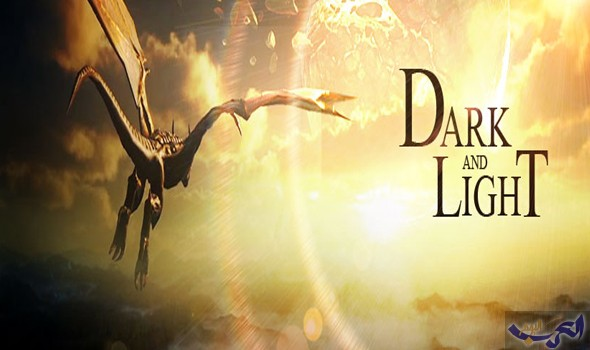 الكشف عن موعد إصدار اللعبة الخيالية ذات العالم الضخم dark and light