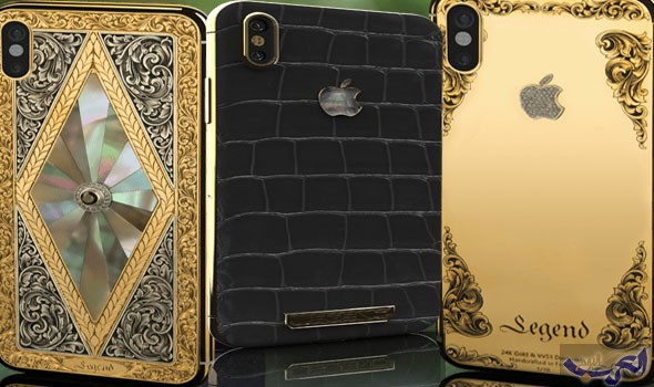 شركة legend تكشف عن سلسلة هواتف iphone x الذهبية