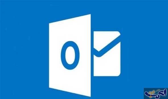 مايكروسوفت تطلق إصدار تجريبي جديد من outlookcom