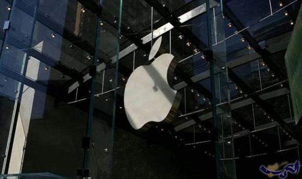 آبل تؤجل إطلاق مكبر الصوت الذكي هومبود حتى عام 2018