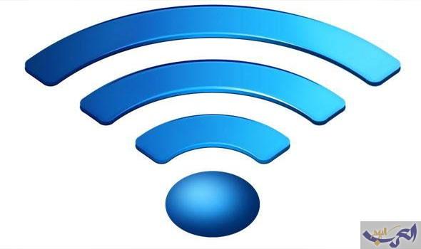 تقنية جديدة تدعم الـ واي فاي  وتضاعف سرعته