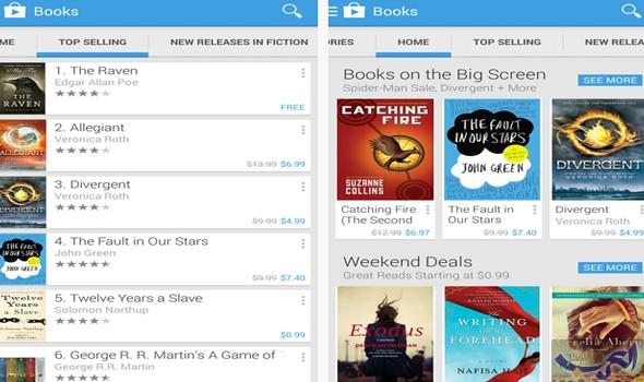 الإصدار الجديد من متجر جوجل يدعم الكتب المسموعة وإشعارات الألعاب