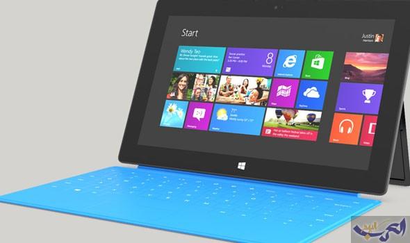 مايكروسوفت تطور جهاز surface قابل للطي