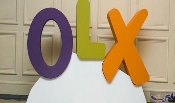تحميل اخر اصدار من تطبيق اولكس 2017