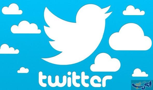 ألمانيا اكثر البلاد سعادة بمضاعفة الحروف في تغريدات تويتر