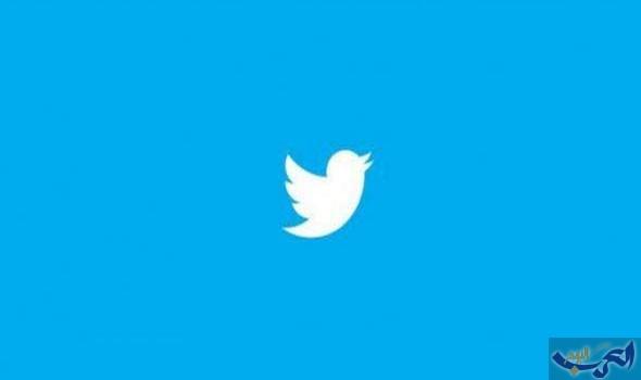 تويتر تختبر ميزة bookmark لحفظ التغريدات