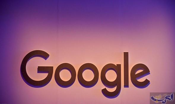 غوغل تحجب أكثر من 780 مليون إعلان كاذب في 2015