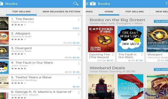 متجر جوجل يدعم الكتب المسموعة وإشعارات الألعاب الجديدة