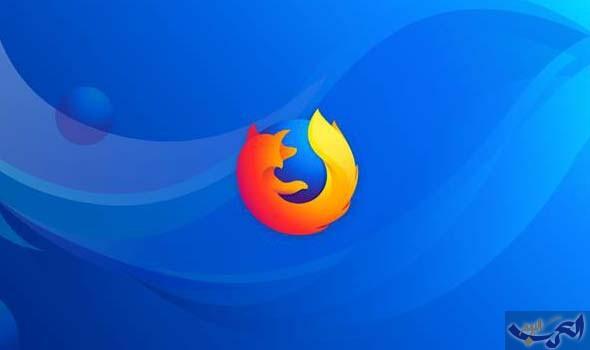 المتصفح firefox quantum قادم بمميزات تمكنه من تخطى جوجل كروم