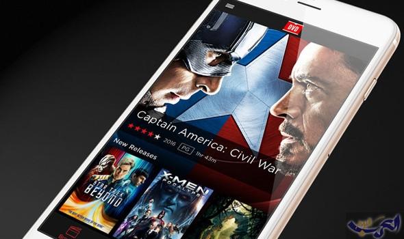 شركة نيتفليكس تقدم تطبيق يسمح لك بإدارة الـ dvd الخاص بك