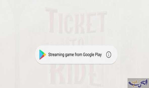جوجل بلاي الآن يتيح تجربة الألعاب مُباشرةً على المتجر قبل تنزيلها