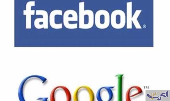 تقرير يؤكد فيس بوك وجوجل يسيطران على 25 من إجمالى مبيعات الإعلانات