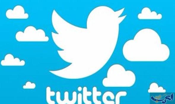 تويتر يتخلى عن الخسارة ويحقق 91 مليون دولار أرباح