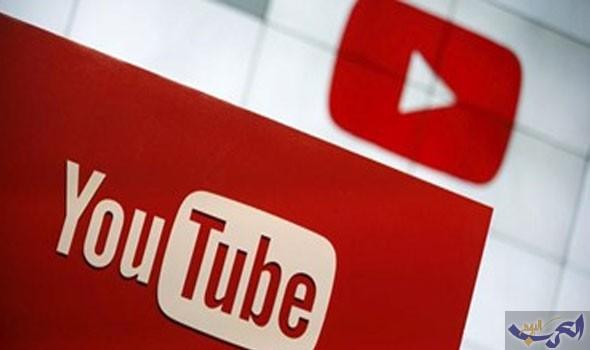 روسيا تهدد بحظر يوتيوب وانستغرام بسبب فيديو معارض