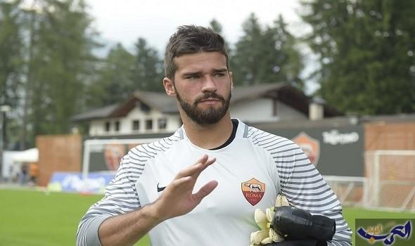 نادي ليفربول يتراجع عن التعاقد مع حارس فريق روما
