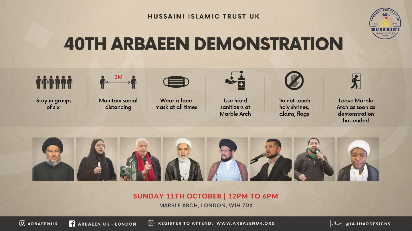 40th Arbaeen Demonstration