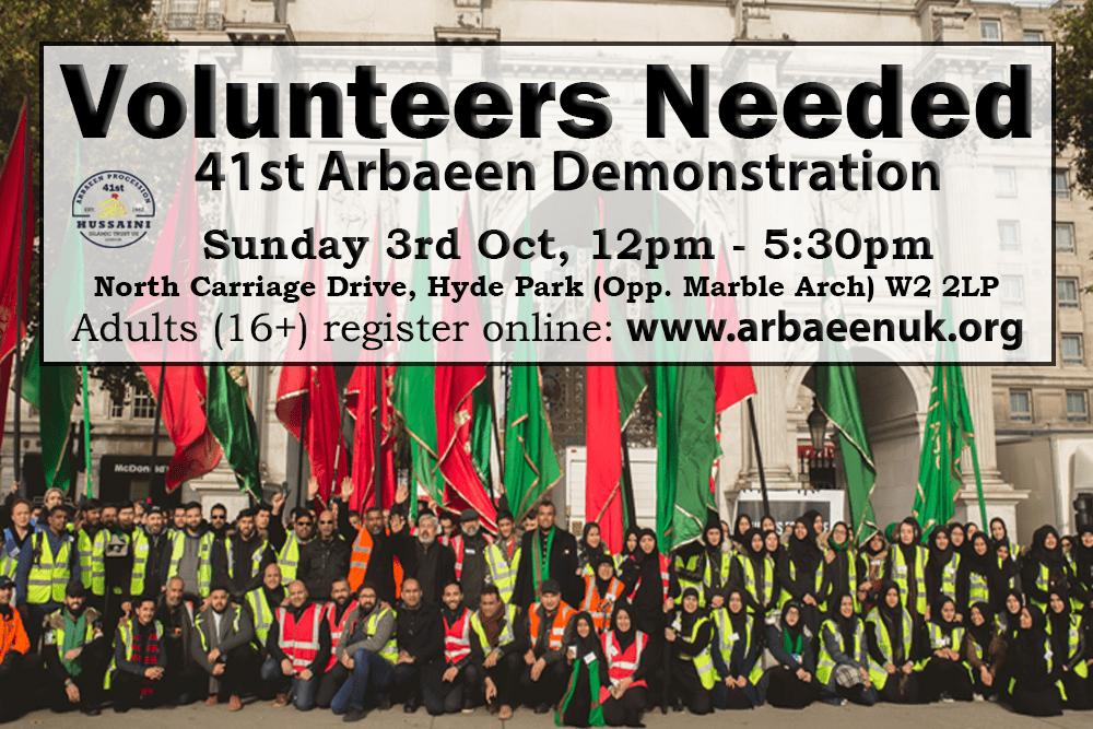 Volunteers Needed 2021