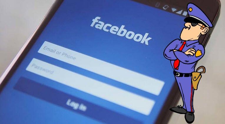 كيفية حماية حساب الفيس بوك