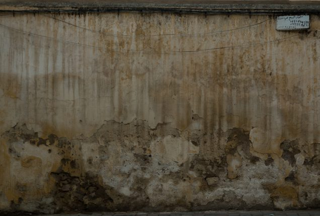 warn down wall, Fez, Morocco, wall in fez, arboursabroad