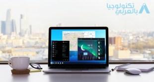نظام ZORIN بديل Windows 10 يعمل مع لينكس و مجاني!