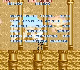 Black Tiger - Title screen image