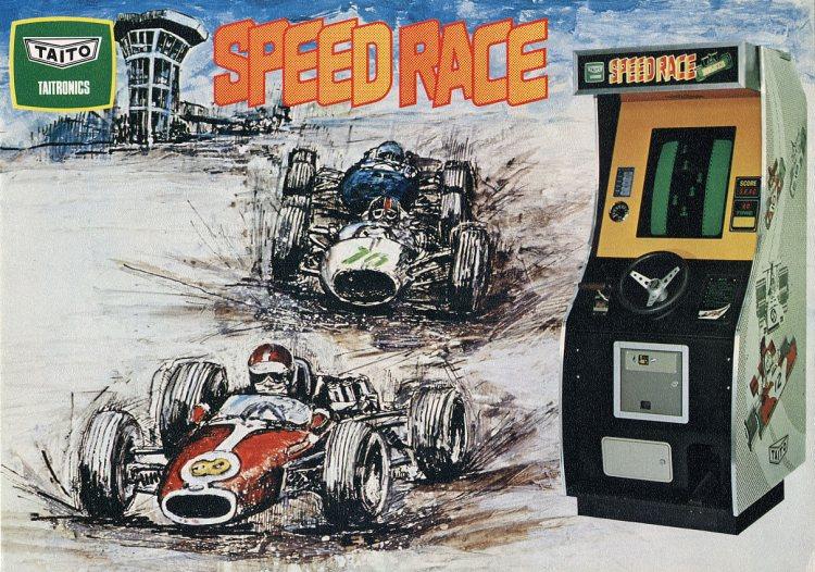 taito_speedrace