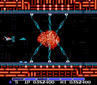 Gradius-NES-1
