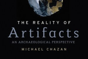 The-Reality-of-Artifacts