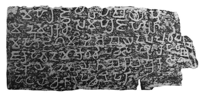 estampage-senarath-paranavitana-palumakichchava-inscription-anuradhapura-sri-lanka-chandima-ambanwala-archaeology-lk-3