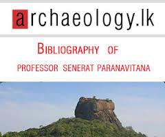 Bibliography of Prof. Senarat Paranavitana