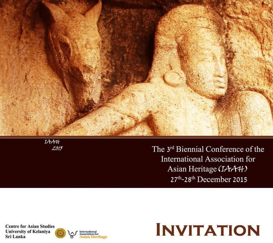 iaah-3rd-international-conference-invitation