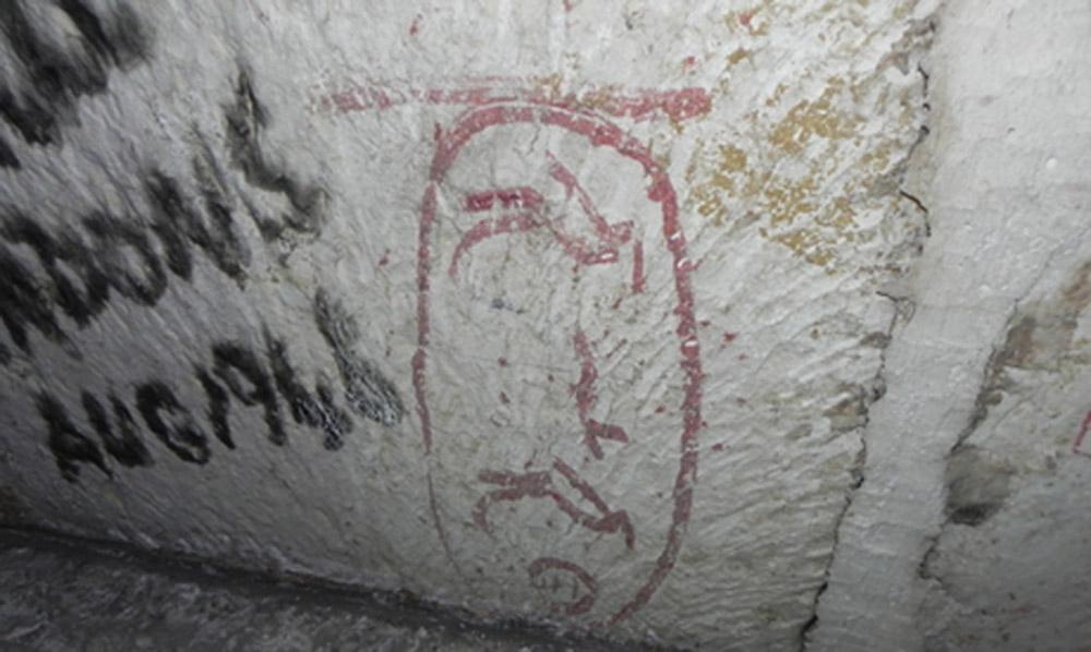 Graffiti Name Rey