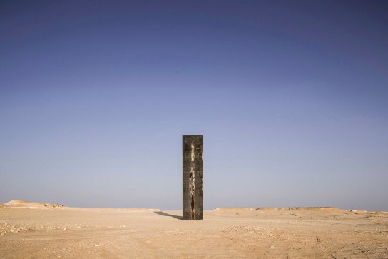 archaic_richardserra_eastwestwest010