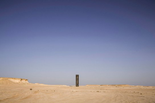 archaic_richardserra_eastwestwest09
