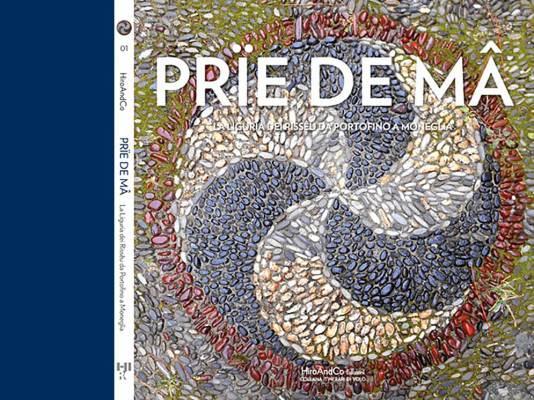 Copertina di Prïe de Mâ (HiroAndCo, 2017)