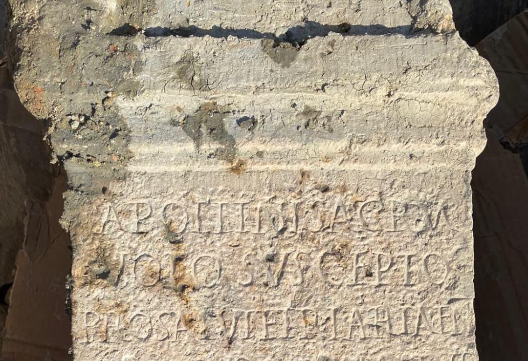 iscrizione Apollo good
