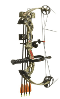 Reviews of the Best Compound Bows for 2019 - Archer Den