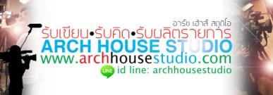 AD-archhousestudio-537pix