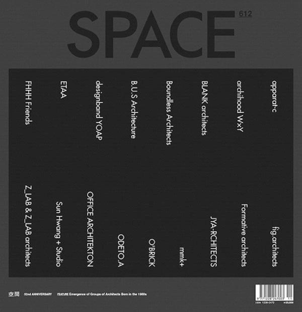 space no.612