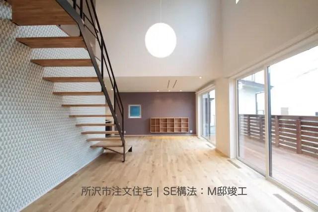 所沢市注文住宅|SE構法の完成画像
