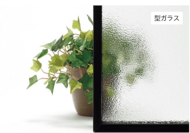プライバシー性が高まる型ガラスの画像