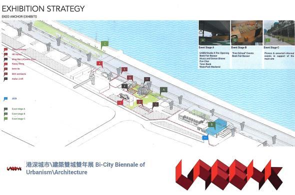 02-HK-Biennale-Kwun-Tong-map
