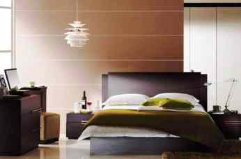 Modern and Stylish Bedroom Designs309Ideas
