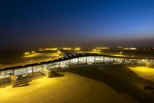 Terminal 3 at Beijing Capital International Airport