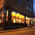 Fractal Café at Boston University Building in Sydney / by Tony Owen