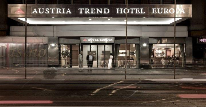 Austria Trend Hotel Europa - Graz