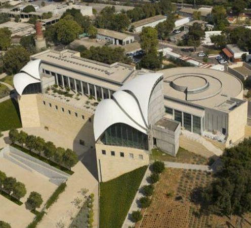 Yitzak Rabin Center, Tel Aviv, Israel, Safdie Architects