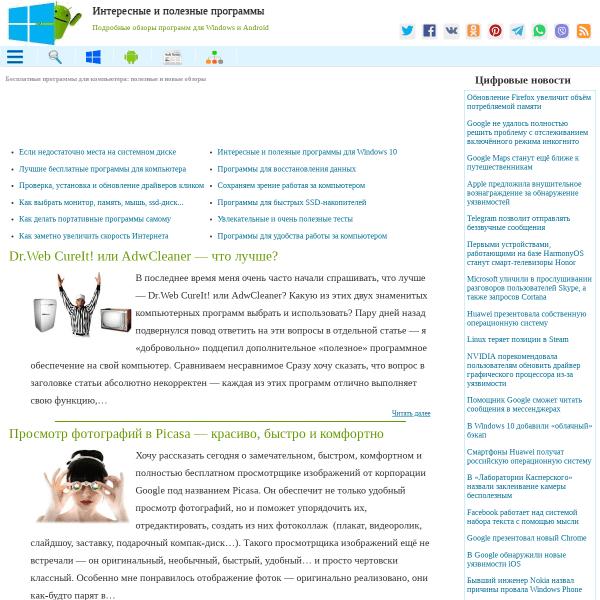 Бесплатные программы для компьютера - OptimaKomp.ru ...